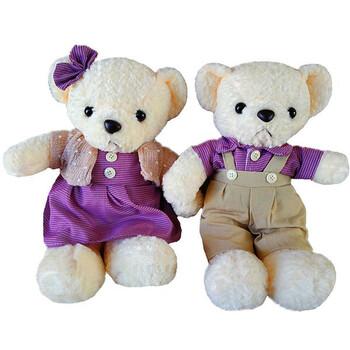 couple-bear-purple