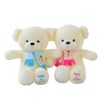 teddy-bear-quan-khan